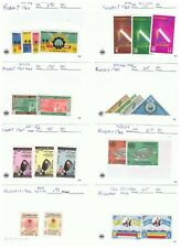 15 MNH Sets of Kuwait stamps from 1962 to 1971