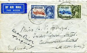 1935 Silver Jubilee KUT 30 & 20cents on air cover cancelled Very Rare NSINZE