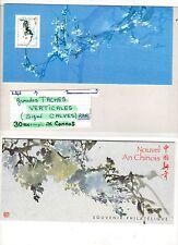 251016..VARIETES) bloc nouvel an chinois..grande tache verticale...signé CALVES