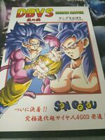 Dbvs Dream Match Tomo 3 Manga Japonés Young Jijii Dragon Ball