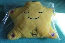 Coussin étoile musical jaune 28 x 34 cm