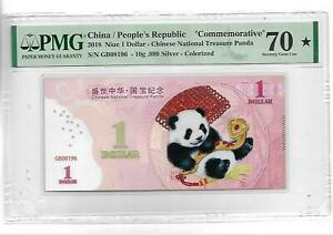 China/People Republic 2018 Niue 1 Dollar Ag.999 10g PMG 70 Star