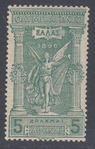 GREECE 127 1896 OLYMPICS MNH / MH OG NO FAULTS EXTRA FINE