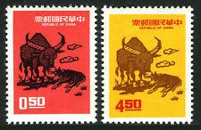 China Taiwan 1810-1811, MNH. New Year 1973. Lunar Year of the Ox, Calf, 1972