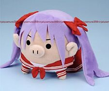 Lucky Star official Plush Kagabu Doll Figure kagami anime authentic