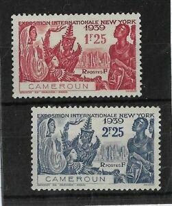 French Cameroun 1939 New York World's Fair Mint Set