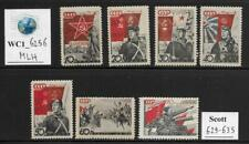 WC1_6256. RUSSIA. 1938 20th ANNIVERSARY RED ARMY set. Scott 629-635. MLH