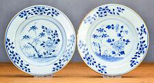 Nice Level! 18 c. Chine De Commande VOC Porridge Plate Ca 1730 Chinese Yongzheng