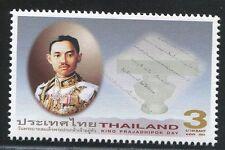 THAILAND STAMP 2003 KING RAMA VII PRAJADHIPOK DAY 1v. MNH