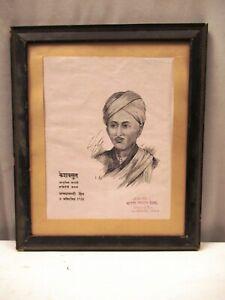 "Vintage Lithograph Print Keshavasuta Krishnaji Keshav Damle Marathi Poet Frame """