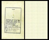 Russie -  2x 25 Roubles - Edition 1769 - 1773 - Reproduction - 61