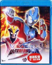 "Takuya Negishi ""Ultraman Ginga S"" Japan Ep 13-16 TV Mini-Series Region A Blu-Ray"