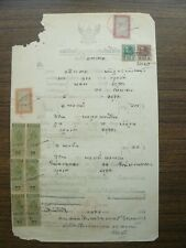 Thailand Siam Document with 10 Revenue Stamps
