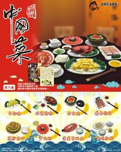 Orcara Miniature Petit Sample Chinese Famous Meal Full Set of 8 pieces