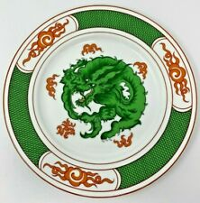 """Fitz & Floyd Dragon Crest Green 12"""" Service Plate Charger Rare! Perfect"""