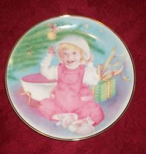 """Vintage """"Chrissy's Favorite Toy"""" Plate By Tupperware (1993) 7.5""""D"""