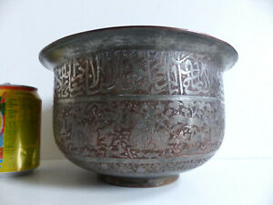 SUPERB LARGE ANTIQUE 19th C. ISLAMIC MIDDLE EAST TINNED COPPER BOWL w. WARRIORS