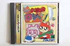 O-Chan no Oekaki Logic W/ Reg Card Sega Saturn SS Japan Import US Seller