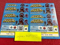 Pokemon Switch Serial code Genesect Volcanion Marshadow G-Challenge 32P Complete