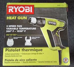 Ryobi HG600 Heat Gun - Corded