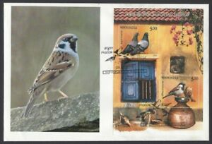 India 2010 Birds, Pigeons, Sparrows minisheet FDC