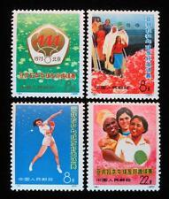China 1974 stamps MNH #99