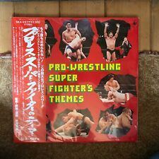 VARIOUS PRO-WRESTLING SUPER FIGHTER'S THEMES 1979 JAPAN TV SOUNDTRACK VINYL LP