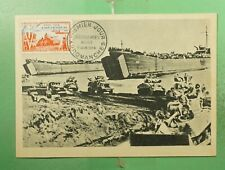 DR WHO 1954 FRANCE FDC LIBERATION WWII ANIV MAXIMUM CARD g19460