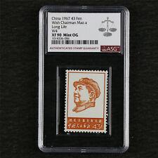 China 1967 43 Fen Wish Chairman Mao a Long Life W4 ASG XF 90 Mint OG