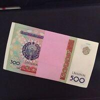 Full Bundle 100 PCS, Uzbekistan 500 Sum Som, 1999, P-81, UNC, Lot Pack