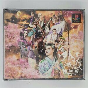 Tokyo Majin Gakuen Gehoujou Sony PlayStation PS1 Japan Import US Seller