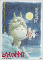 My Neighbor Totoro Anime Classic Movie Poster Art Print A1 A2 A3 A4 Maxi