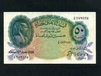 Egypt:P-21a,50 Piastres,1939 * Tutankhamen * Cook * Rare Sign * VF-EF *