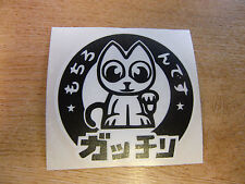 Jdm Kitty Sticker - 75mm-Negro + Etiqueta Blanca