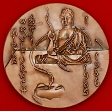 RELIGIOUS / POLISH BRONZE MEDAL CULTURES OF ASIA  1986 / 70 mm / N140