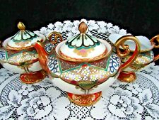 NIPPON HAND PAINTED BEADED FLORAL FANCY GOLD GILT TEAPOT CREAMER SUGAR SET