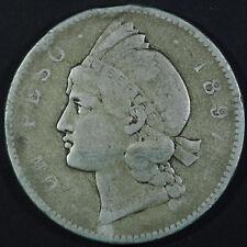 1897 Dominican Republic Silver Peso Coin