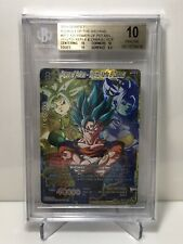 BGS 10 Dragon Ball Super Power of Potara Vegito Kefla Zamasu SCR BT7-131 Beckett