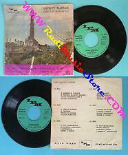 LP 45 7'' GIUSEPPE MARZARI O scio'ballaclava Romanzo giano Fetent no cd mc dvd