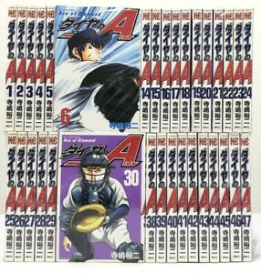 Ace of Diamond Daiya no A Japanese Comics Manga Vol.1-47 Complete Terajima Yuuji