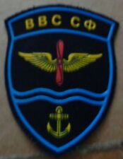 Russian   army  Aviation of North Navy patch   #2 SE