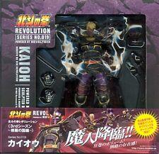 REVOLUTION # 019 KAIOH KAIYODO REVOLTECH  A-10912  4582225004286