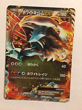 Pokemon Carte / Card White Kyurem EX Promo Holo 008/018 BKW