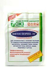 Fitosporin-M,Фитоспори-М.Rus Label(Organic paste) 200g.Plant treating.ShippingUK