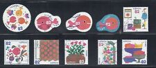 Japan 2017 Where's the Fish? by Taro Gomi 82Y Complete Used Set Sc# 4179 a-j