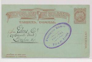 LO35438 Bolivia to London postcard used