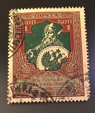 1914, Russia, B5a, perf. 13 1/2, Used