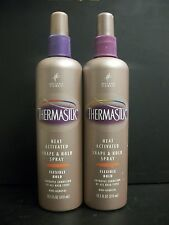 LOT 2 HELENE CURTIS THERMASILK HEAT ACTIVATED SHAPE & HOLD FLEXIBLE HAIRSPRAY