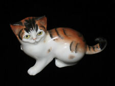 Vintage Tabby Cat Royal Doulton Bone China Porcelain Kitten Figurine England