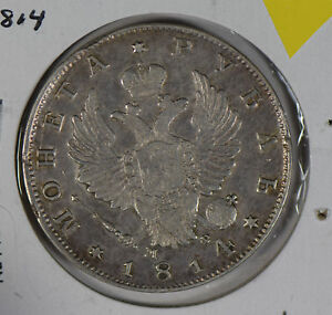 Russia 1814 Rouble silver  R0146 combine shipping